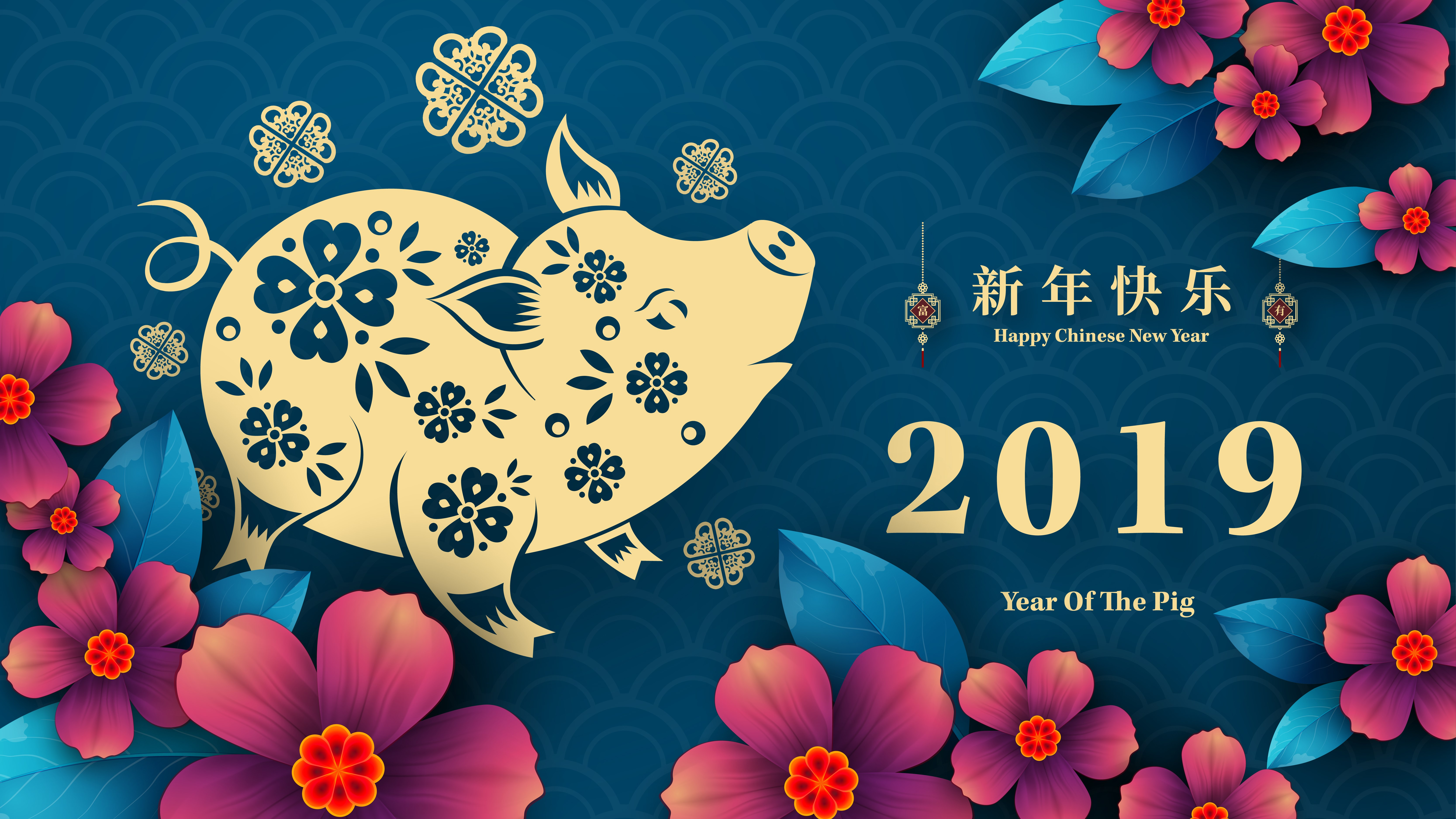 The Atlas Logistic Network is wishing all our Asian members a happy Lunar Festival 1
