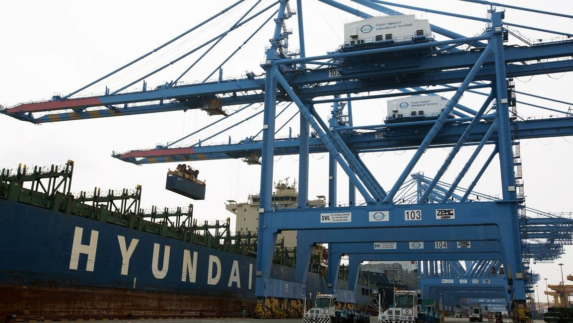 Hyundai Merchant Marine: Uncertainty over cargo volumes to continue in 2019 1
