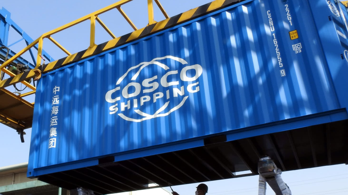 Cosco Shipping has developed new record-breaking ship with 25,000 TEU 1