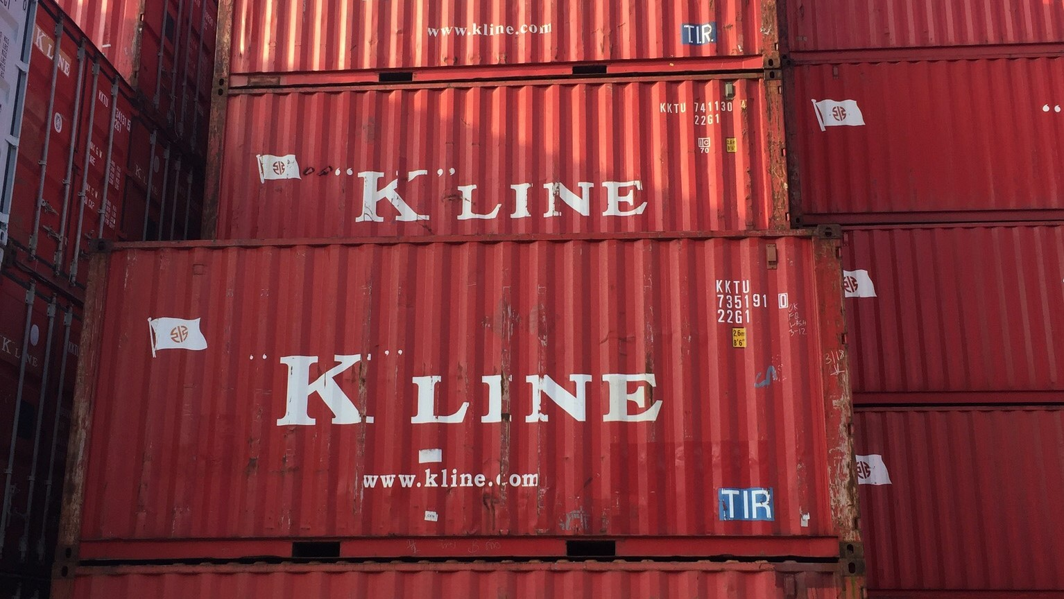 K Line starts structural reform as huge losses reported 1
