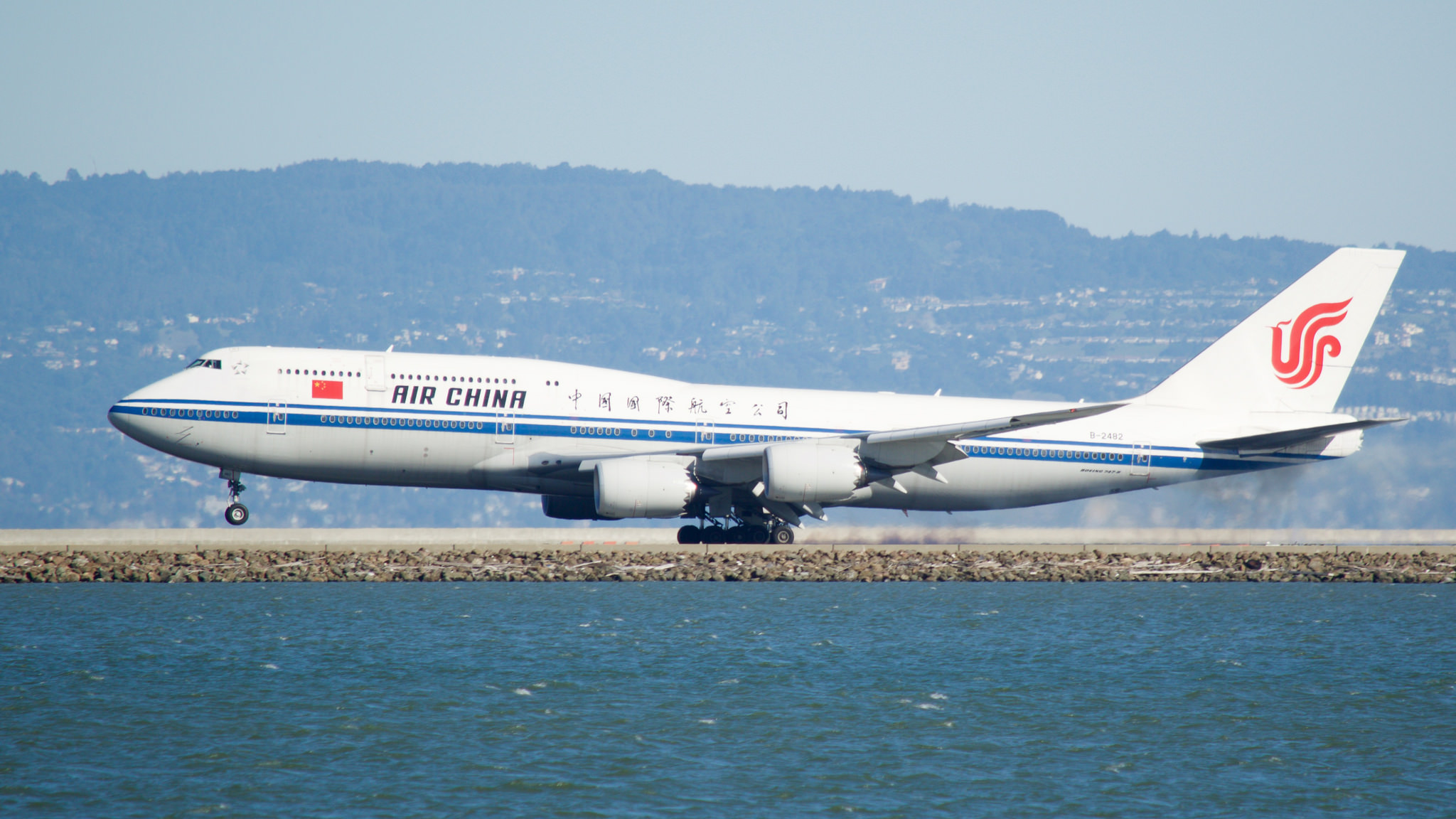 Cathay Pacific's crisis puts focus on Air China's next move 1