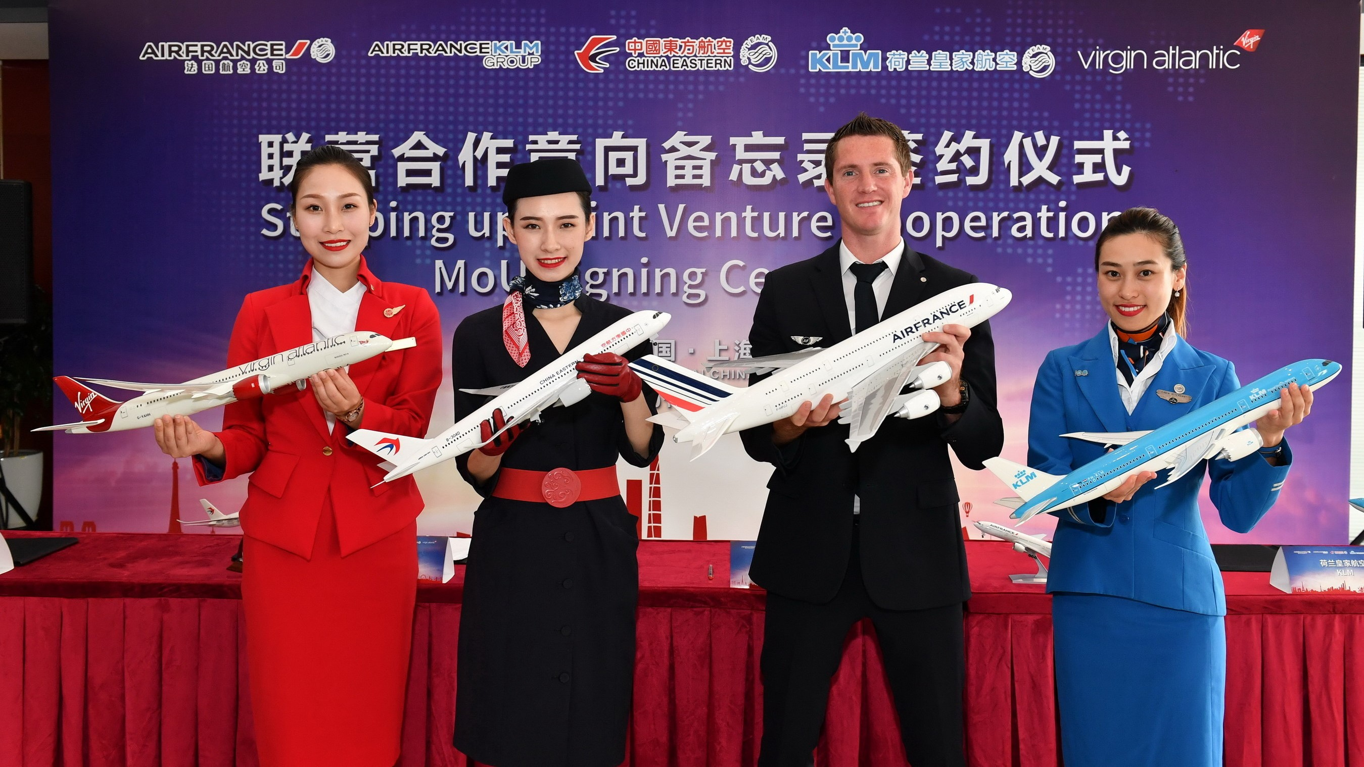 New Joint Venture Strengthens Ties Between China and Europe 1
