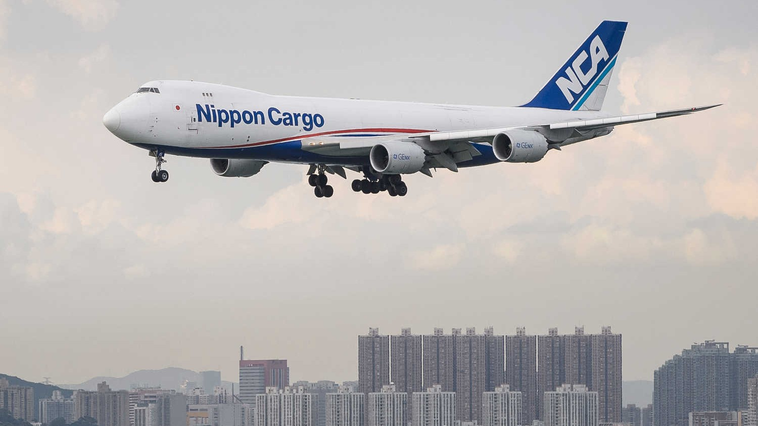 Nippon Cargo Airlines reorganizes freighter ops 1