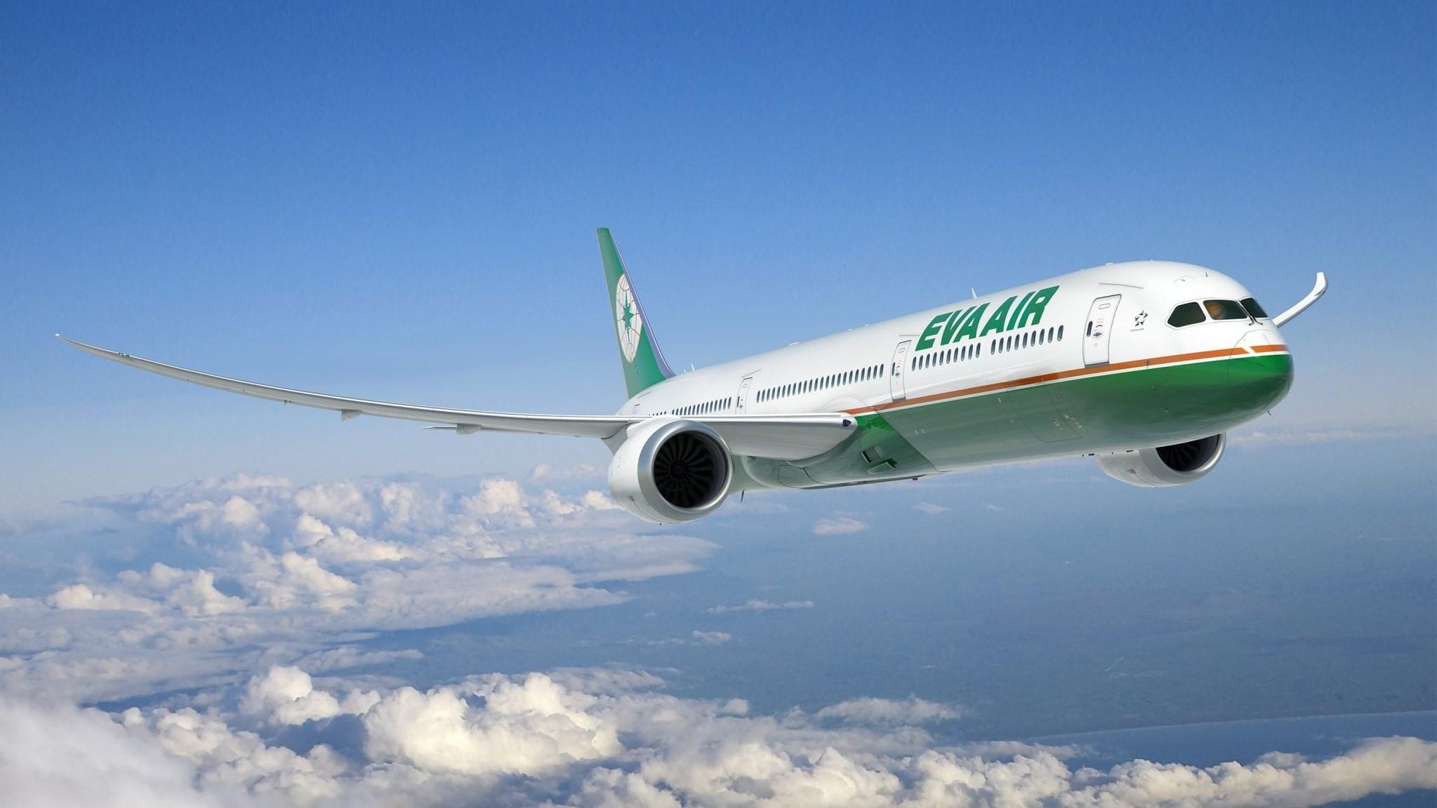 Eva Airways Corp registers 3.9% annual revenue fall 1