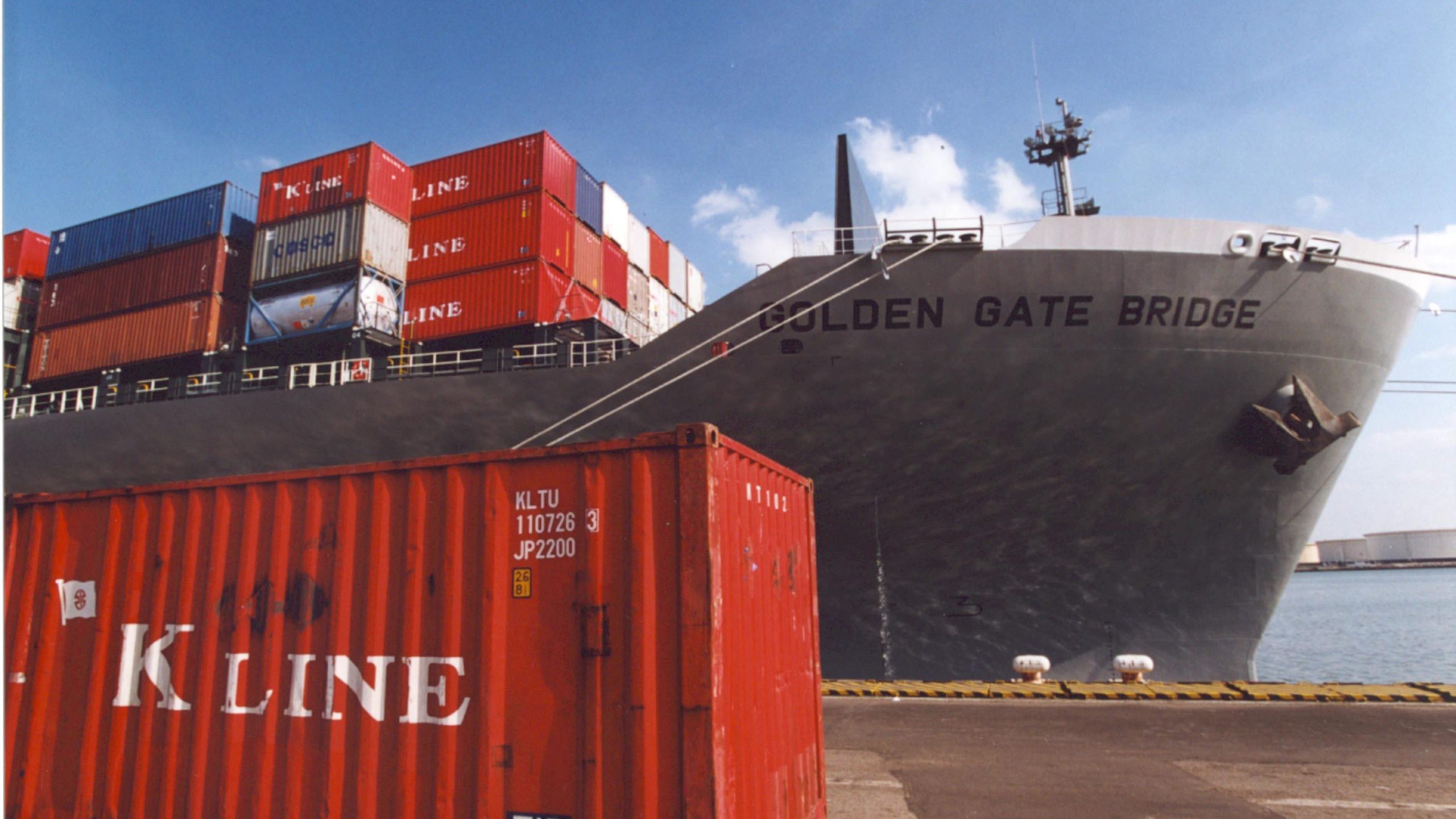 'K' Line sees profits increase despite year-on-year decrease for product logistics segment 1