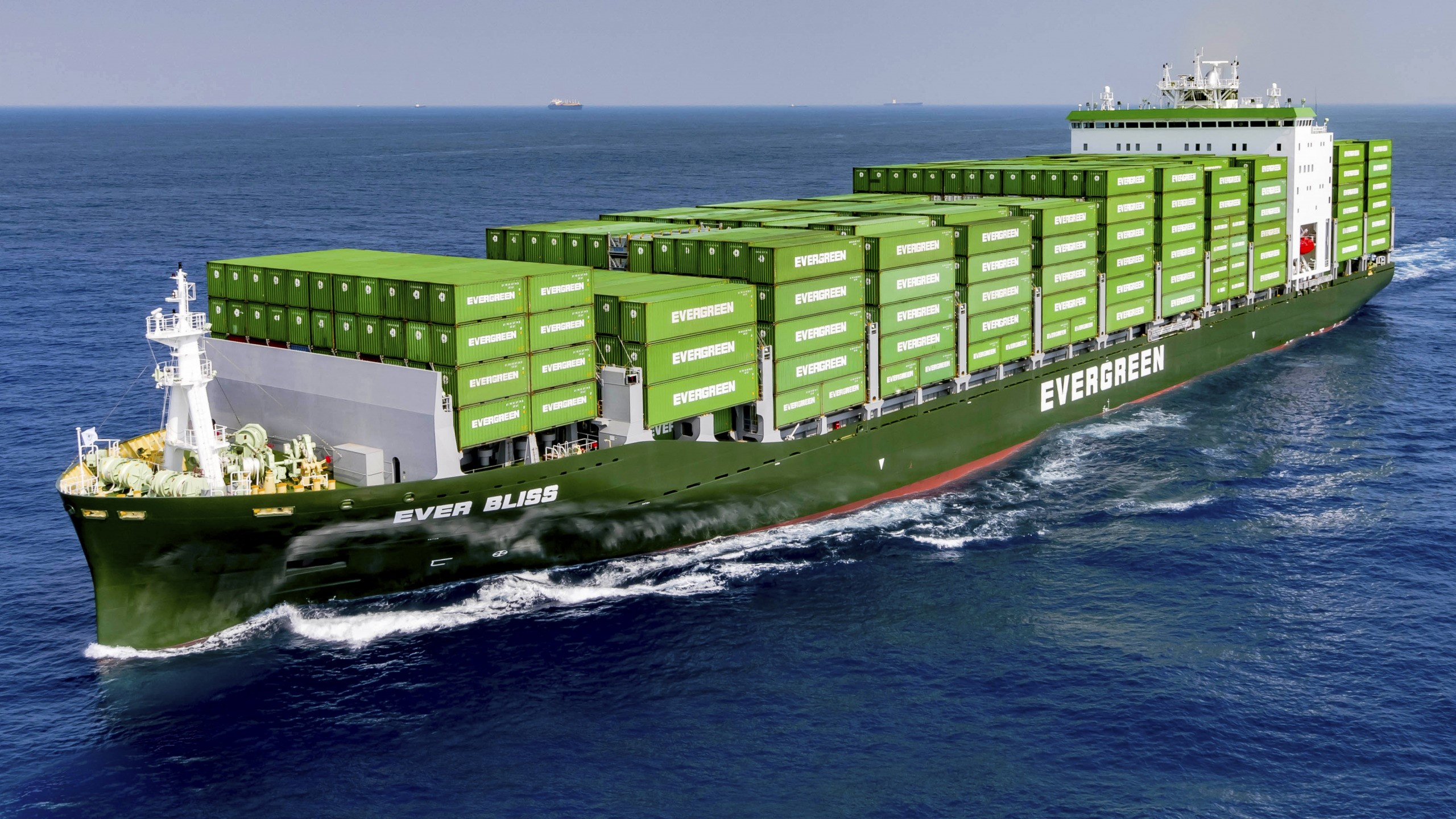 Evergreen is raising $ 300 million investment for future fleet expansion 1