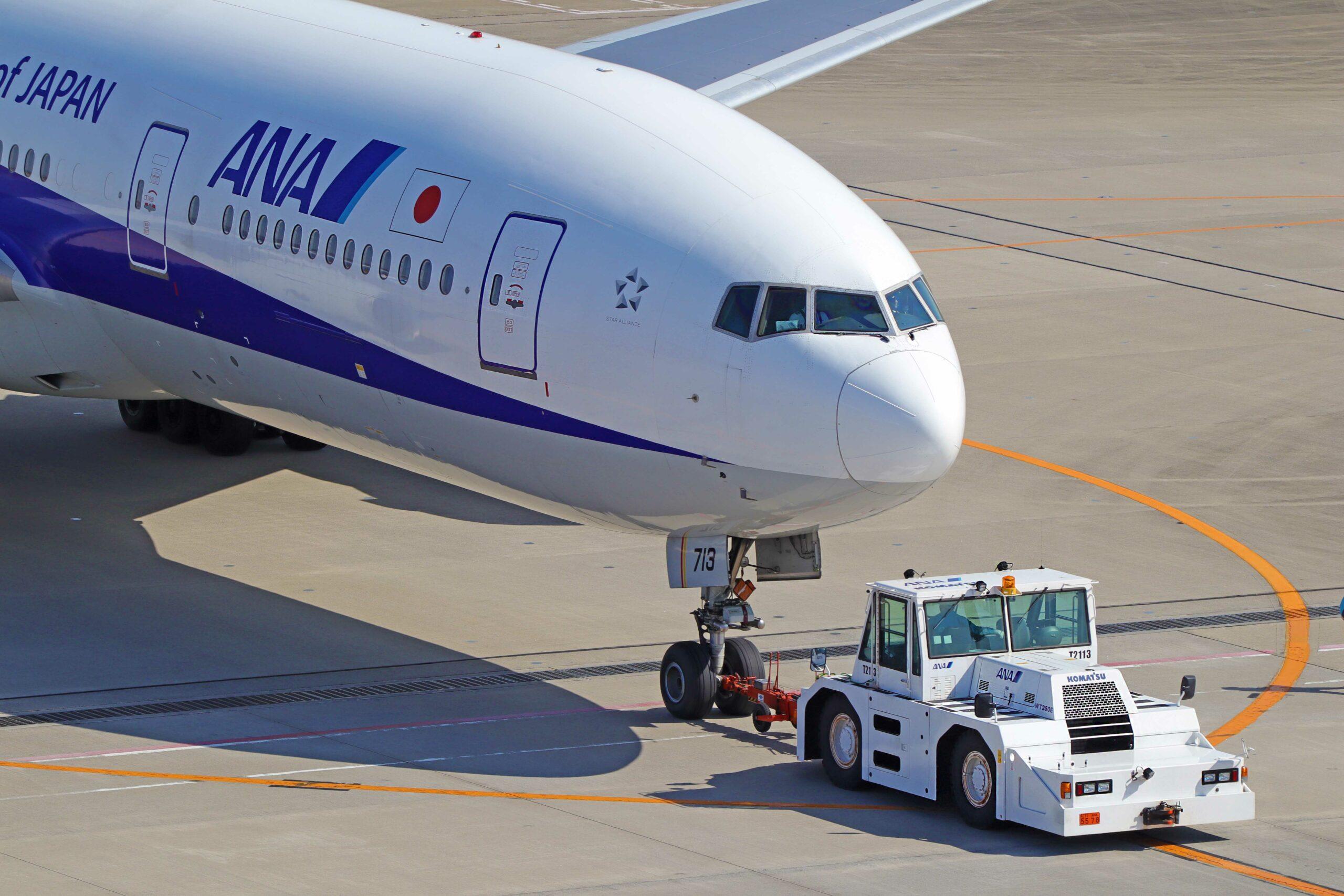Japan's ANA airline forecasting $ 4.8 billion losses 1
