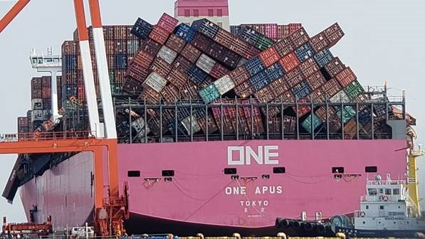 ONE APUS container loss likely to reach over $ 200 million 1