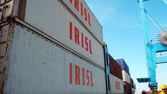 US Iranian blacklist hits IRISL again 1