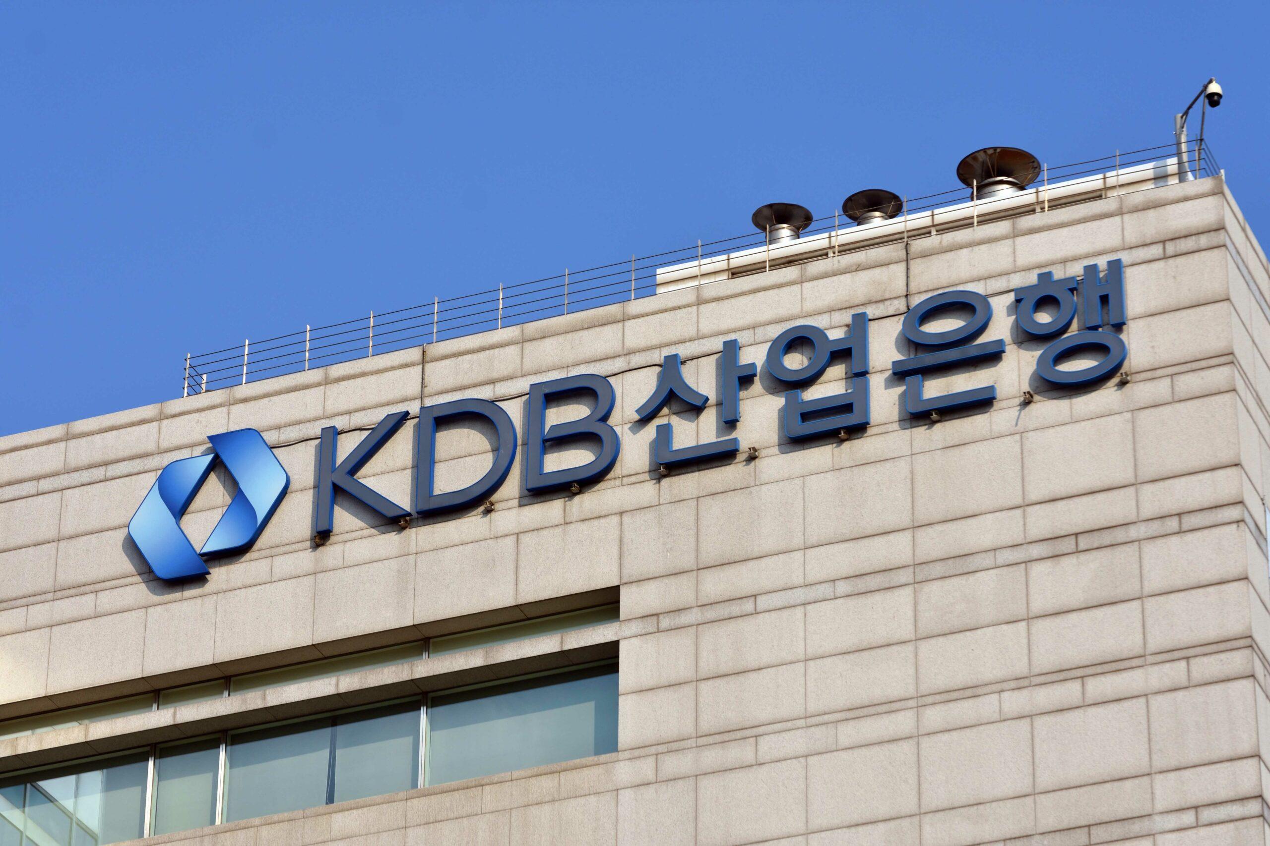 Posco taking over HMM from Korean Development Bank 1