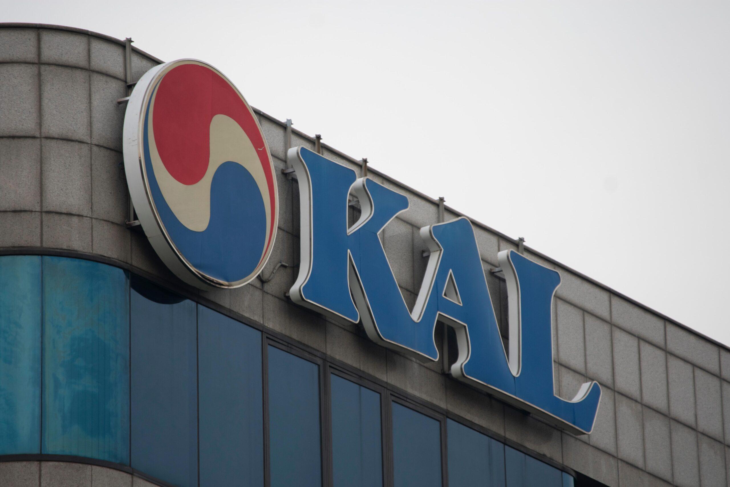 Korean Air announces $ 219 profit result for 2020 1