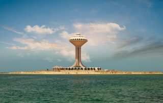 The Atlas Logistic Network is linking Khobar, Saudi Arabia 2