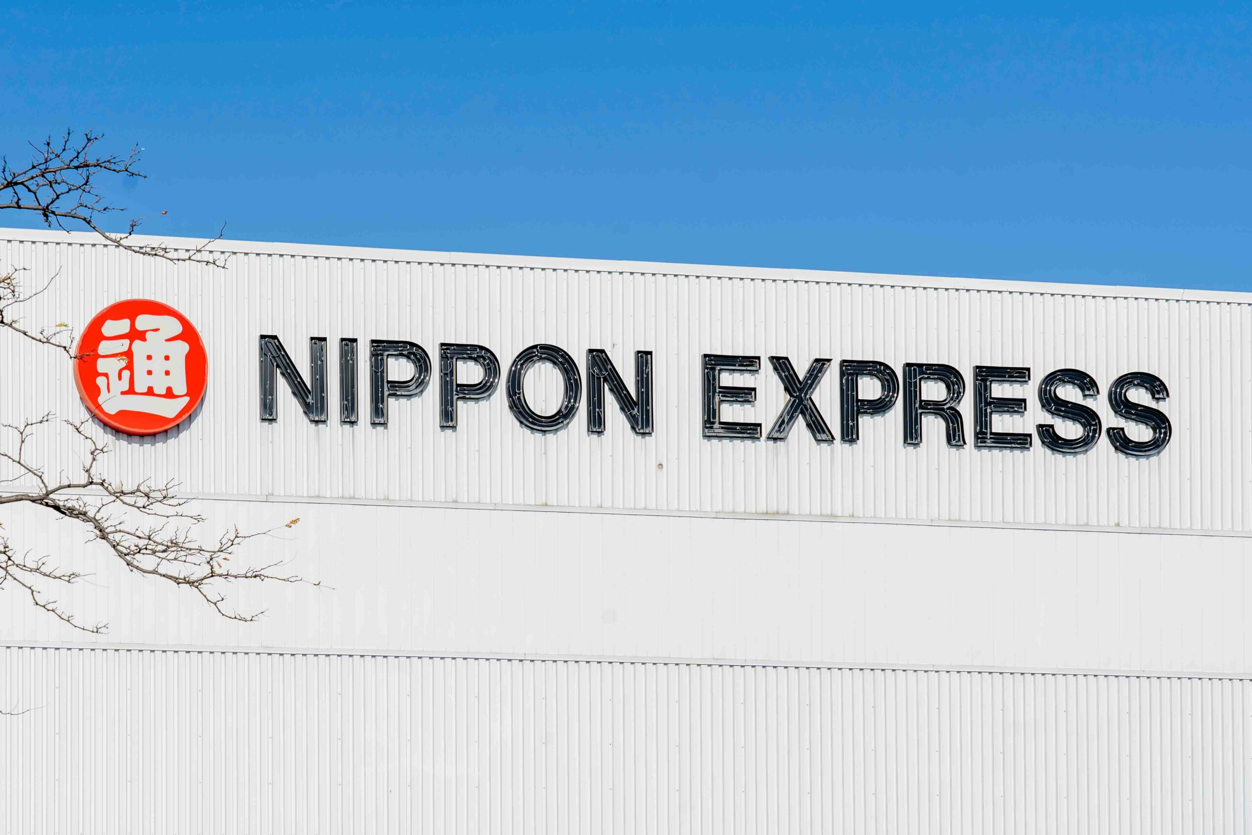 Nippon Express Belgium launches new service using Liege and Ostend airports Atlas Logistic network
